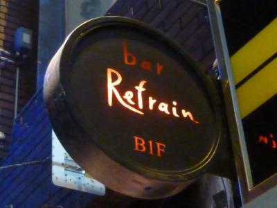 bar Refrain (1)