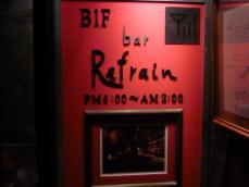 bar Refrain (2)