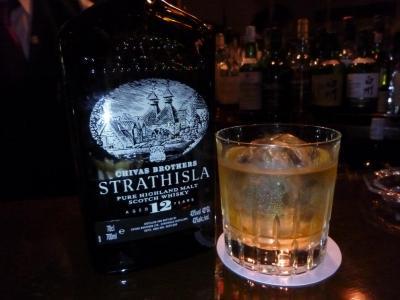 My Scotch (45)
