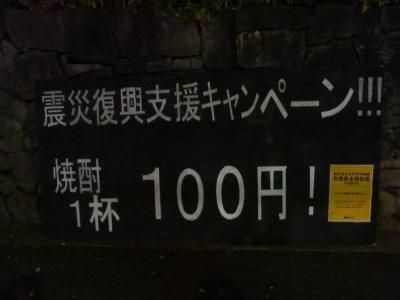 権八 (2)
