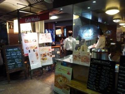 Cafe Madu (44)