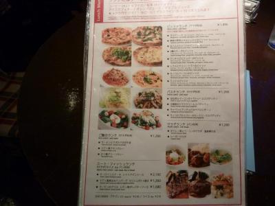 Cafe Madu (10)