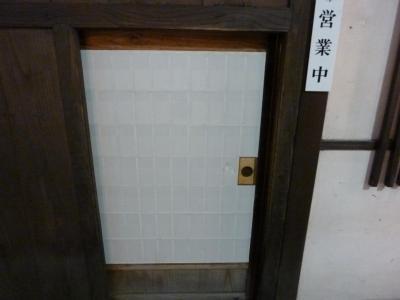 御婆灯 (3)