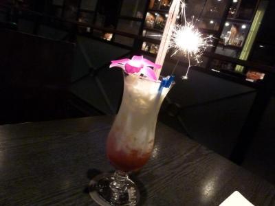 Foodiun Bar 一瑳 (30)