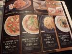 Foodiun Bar 一瑳 (36)