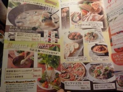 Foodiun Bar 一瑳 (41)