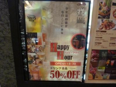 Foodiun Bar 一瑳 (4)