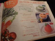 Foodiun Bar 一瑳 (40)
