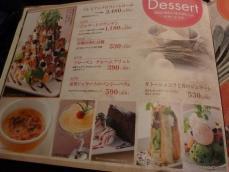 Foodiun Bar 一瑳 (39)