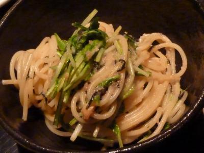 Foodiun Bar 一瑳 (118)