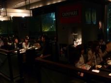 Foodiun Bar 一瑳 (144)