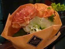 Foodiun Bar 一瑳 (73)