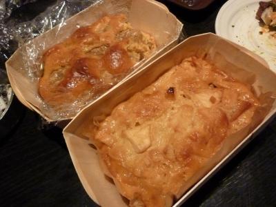 Foodiun Bar 一瑳 (159)