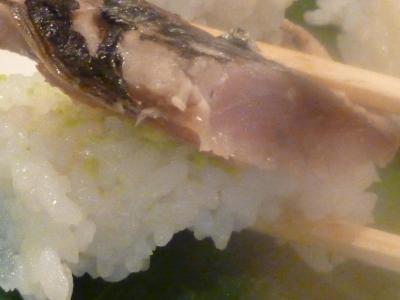 魚○ (87)