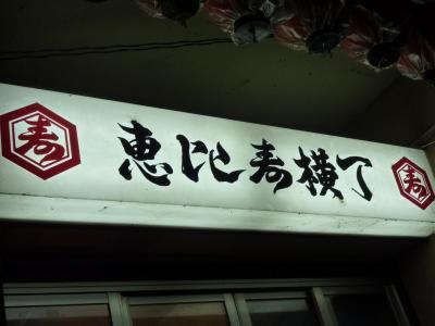 魚○ (2)