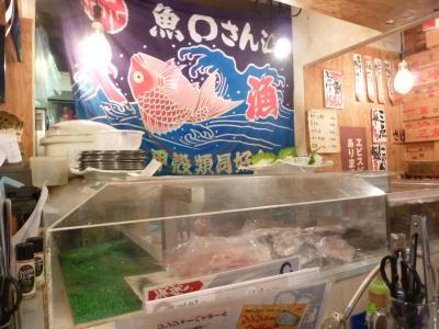 魚○ (33)
