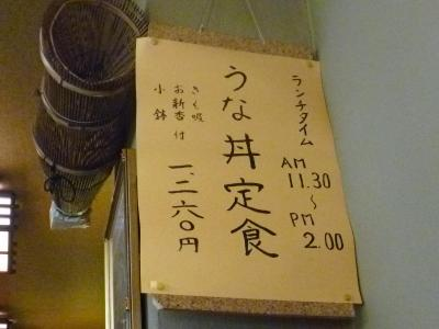 川信 (6)