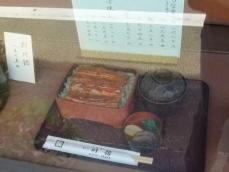 川信 (4)