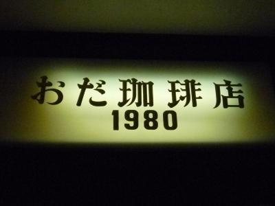 P1010483.jpg