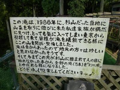 P1230796.jpg