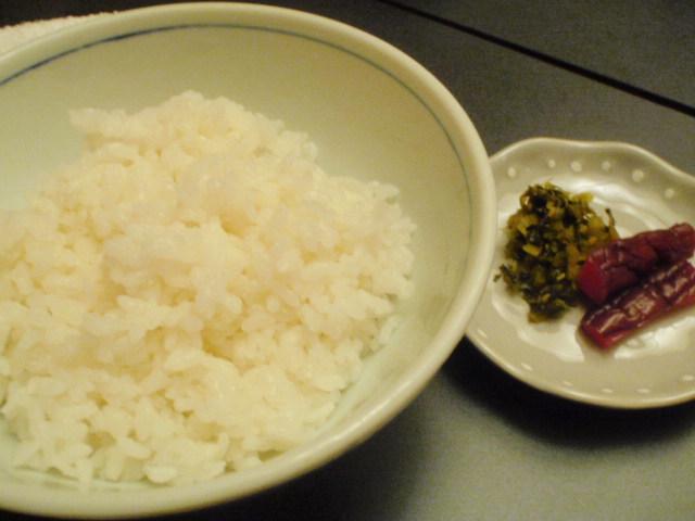 この白米が美味い!!