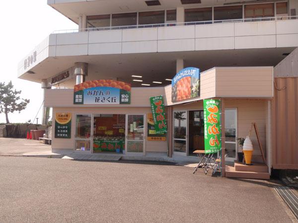 道の駅そばにあるお店
