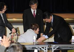 障害者自立支援法:違憲訴訟で国と原告団が「基本合意」