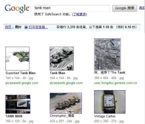 検索できなかったNG画像がGoogle中国で表示
