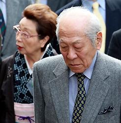 沖縄返還文書訴訟