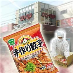 メタミドホスが検出された冷凍ギョーザと千葉市の販売店