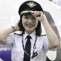 国内初の女性機長誕生2