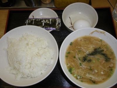 めん次郎豚汁定食410円
