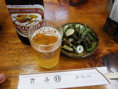 そば処吟松山菜150円