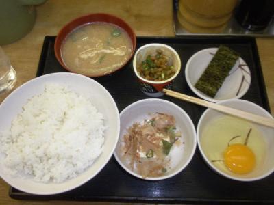 めん次郎納豆定食420円
