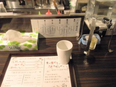 麺爺油カウンター