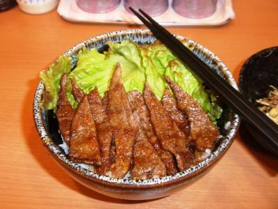 さだやん難波本店国産牛ハラミ丼590円