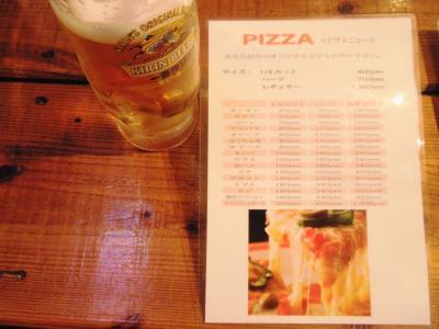 Sense生ビール550円ピザメニュー