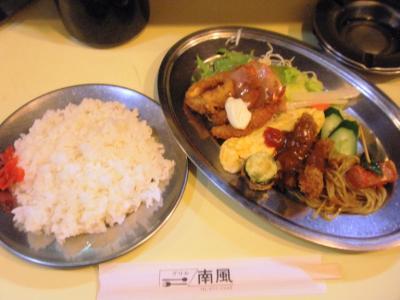南風おなじみランチ750円