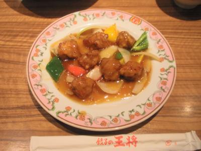 王将戎橋店酢豚504円