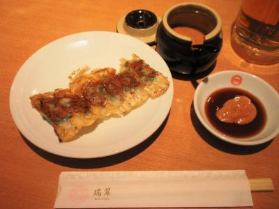 蓬莱瑞翠店一口焼餃子200円
