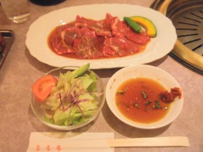 食道園なんばウォーク焼肉定食B990円