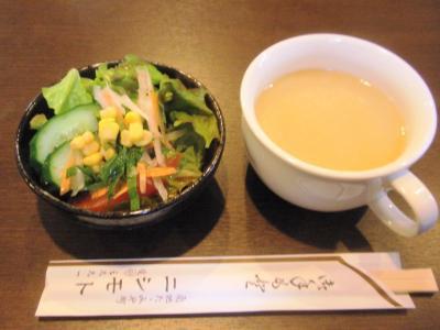 ニシモト洋食弁当800円サラダとポタージュ