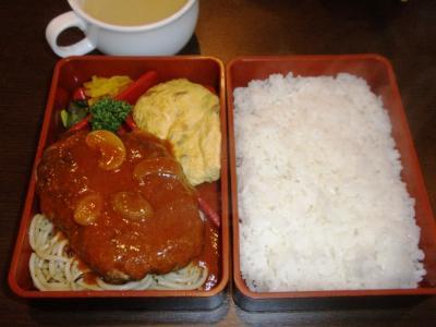 ニシモト洋食弁当800円ハンバーグとオムレツ