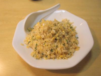 仙豆チャーハン280円