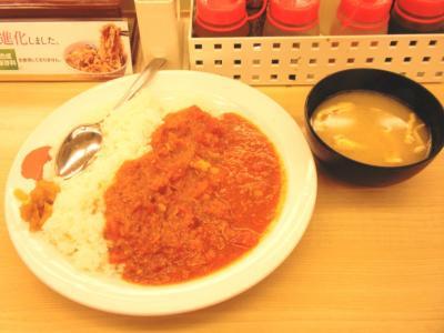松屋フレッシュトマトカレー大盛り390円