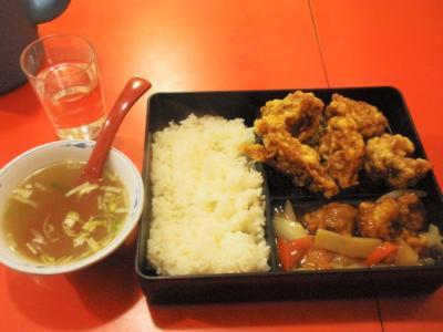 交来古老肉(スブタ)定食700円