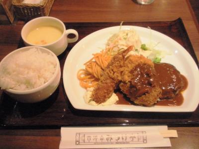 昔洋食みつけ亭Aセット820円
