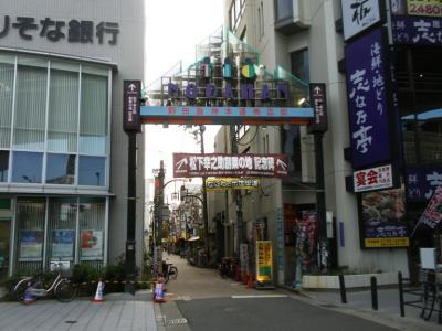 野田阪神本通商店街こんぴらさんへの道