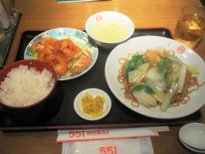 蓬莱新川店551ランチ900円