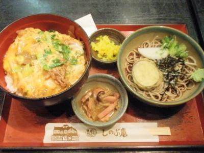 しのぶ庵新阪急店日替り丼セット780円他人丼